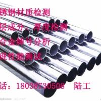 深圳Q460C钢材检测化验分析,性能检测