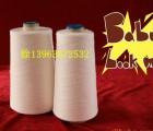 涤棉纱5支 T65/C35;  环锭纺涤棉纱5支