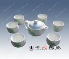 陶瓷礼品定做价格  陶瓷茶具加logo定做厂家