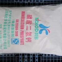 厂家直销【食品级磷酸二氢钙】