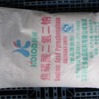 厂家直销【焦磷酸二氢二钠】