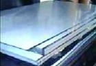 批发精密拉伸不锈钢卷板,不锈钢中厚板,316不锈钢板
