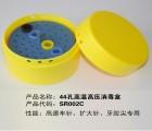 口腔消毒盒 牙科车针消毒盒 扩大针消毒盒