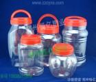广口瓶,干果瓶包装,食品瓶,透明胶罐,塑料透明瓶厂