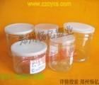 干果易拉罐塑料瓶 河南易拉罐瓶厂家