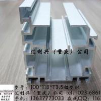 倍速链条铝合金,19.05节距链条导轨,单倍速链条铝型材