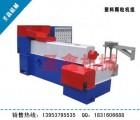 大棚膜塑料再生颗粒机/废塑料回收造粒机械价格