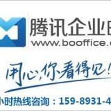 深圳做外贸企业用什么电子邮箱