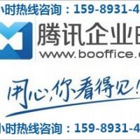 外贸外贸企业邮箱深圳腾讯企业邮箱