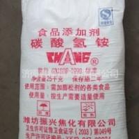 山东 碳酸氢铵 食品添加剂