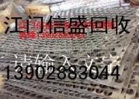 东莞高价锌合金回收中心.东莞专业废铝渣回收价格多少钱?