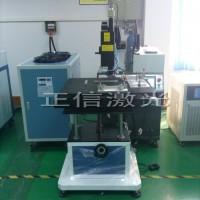 光纤激光焊接机东莞激光冷焊机激光焊接加工