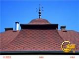商河济南彩色屋面沥青瓦lan平阴玫瑰玻纤瓦别墅价格18615