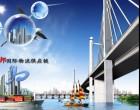 上海浦东机场化工进口清关/上海浦东机场化妆品进口报关
