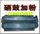 广州黄埔大沙地大沙东大沙西打印机维修上门加碳粉