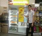 南城区超市冷冻区食品玻璃门立式陈列展示冰柜