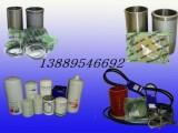 发电机组维修配件13889546692