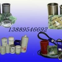 发电机组配件