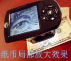 多功能数码放大镜LCD电子放大镜LCD电子显微镜