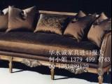 进口非洲刺猬紫檀家具怎样报关备案