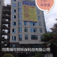 郑州隔热膜 防晒膜