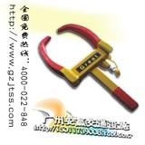 供应虎钳锁 各类车轮锁 广州安赢专业生产(图)