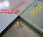 临沂透明地板才能与全钢防静电地板混合使用