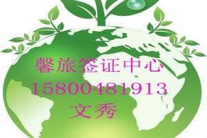 缅甸商务签证|办理缅甸商务自由行签证上海办理缅甸签证