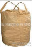 专业全新耐材、化工、矿粉吨包