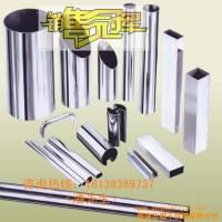 黑钛金管—304不锈钢扁通10*20*1.5-矩形管价格