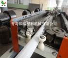 PVC管材设备机器,PE,PPR塑料管材生产设备塑料管材设备