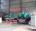 山东650型碳素压块机行业现状