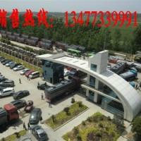 漳州那里卖15吨平板车