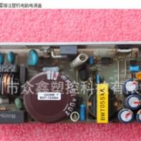 震雄、震德机电脑开关电源 MRW150-32 CPC2.2