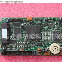 维修震雄AI-01 CPC2.2 CPC3.8 CPC-1