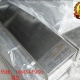 潍南304不锈钢制品矩形管…焊接椭圆管加工价格