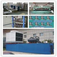 高品质建筑混凝土降温冷水机-混凝土冷却冷水机组-工业冷水机组