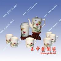 陶瓷咖啡杯具 杯具批发、报价