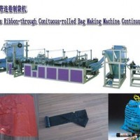 厂家生产穿绳垃圾袋制袋机,垃圾袋制袋机(质量可靠,生产8年)