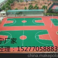 钦州哪里有篮球架卖 防城港哪里有篮球架卖