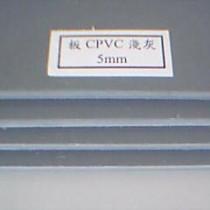 cpvc板性能/cpvc板质量