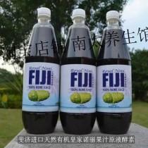 斐济皇家1000ML天然有机诺丽果100%原液酵素