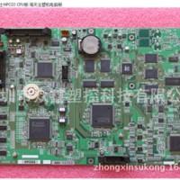 HPC09 FC110001 PIMM09-10 富士IO板