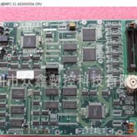 震雄CPC3.8 显示主板MPC-31 震雄CPU板