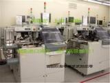 2017金属粉末激光烧结打印机厂家批发 粉末快速成型机价格