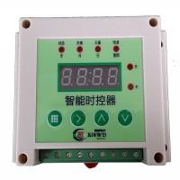 广州新威XW301智能经纬时控开关 1路天文钟