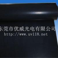 UV机用遮光布/UV喷涂线专用挡光布/UV耐高温布