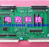 6KIO-1 弘讯6000型电脑IO板 6K-IO板