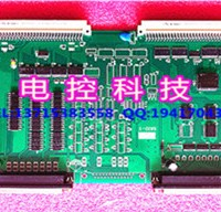 6KIO-1 弘讯电脑板 海天注塑机电脑板