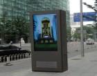 82寸户外高清液晶广告机 户外广告机 防腐广告机